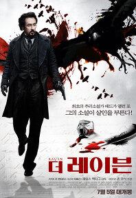 2012년 7월 첫째주 개봉영화