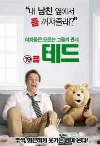 2012년 9월 넷째주 개봉영화