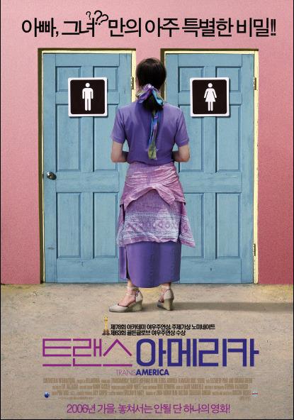 2006년 11월 셋째주 개봉영화