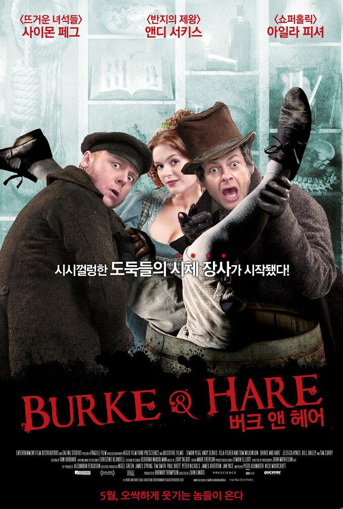 2013년 5월 넷째주 개봉영화