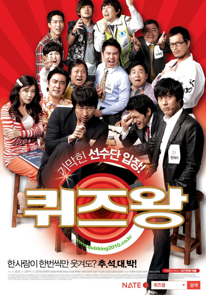 2010년 9월 셋째주 개봉영화
